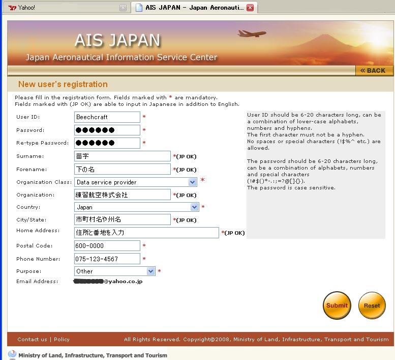 Japan ais